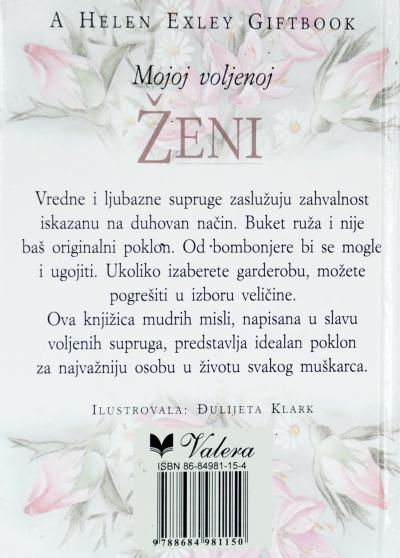 Mojoj Voljenoj Zeni