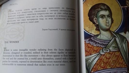 Lepota Srpskih Fresaka The Wonder Of Serbian Frescoes