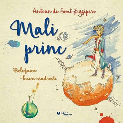 Mali princ, beležnica - biseri mudrosti