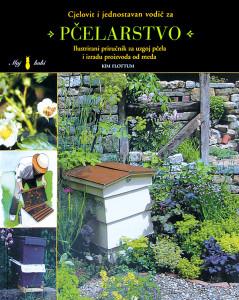 Pčelarstvo, celovit i jednostavan vodič