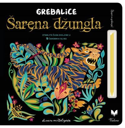 Greebalice Sarena Dzungla