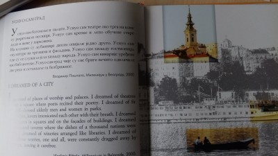 Beograd U Mojim Mislima Belgrade On My Mind