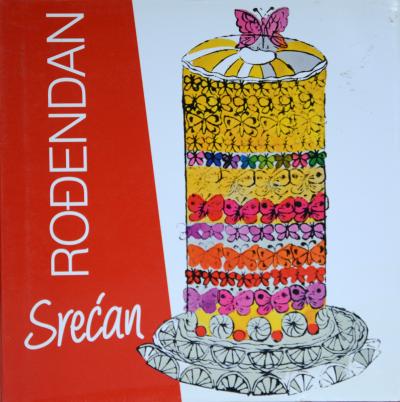 Srecan Rodendan
